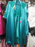 Атласный комплект (ночная сорочка с халатом) бирюза