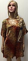 Атласный леопардовый Халат и ночная рубашка