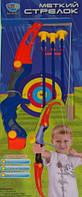 Детский лук M 0037 со стрелами и мишенью