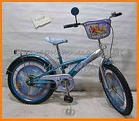 Детский велосипед  от 7 лет Авиатор 20 дюймов