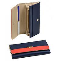 Женский кошелек кожаный синий FiJi Bretton