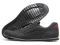 Кроссовки мужские Columbia Exclusive черные (коламбия)