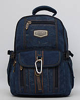 Прочный рюкзак. Рюкзак для школьника. Рюкзак для студента. Красивый рюкзак. Купить рюкзак. Код: КТМ288.