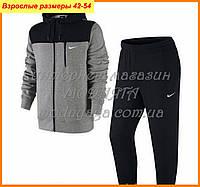 Спортивные костюмы найк | спортивная одежда nike
