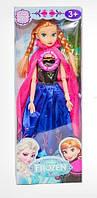 Музыкальная кукла на шарнирах Принцесса Анна
