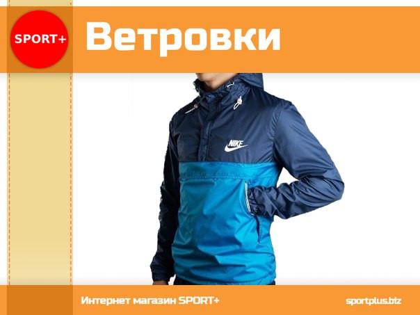 купить одежду billcee через интернет магазин