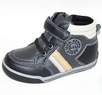 Ботинки кожаные детские для мальчика весна осень, 25-30