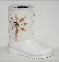 Сапоги зимние белые для девочки, 33-38