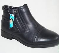 Детские зимние ботинки для мальчика, 31-38