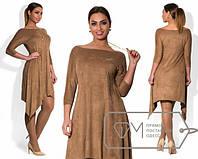 Свободное асимметричное платье большого размера в расцветках d-1515406