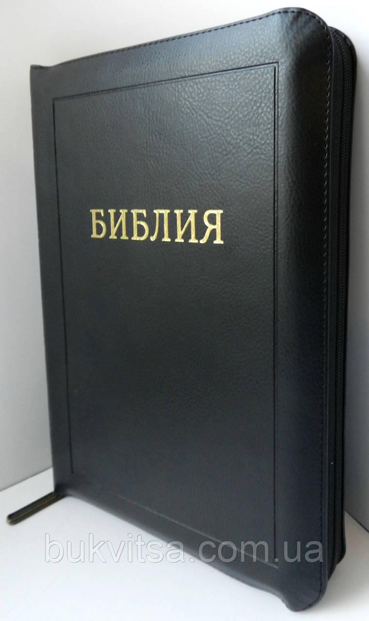 Чёрная библия происхождение смотреть онлайн 18 фотография