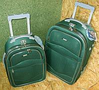 Комплект чемоданов  Меркури navi -зеленый (возможно разных цветов)