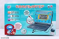 Детский ноутбук Joy Toy 7072 c USB,МР3