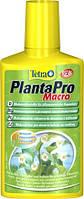 Удобрения для аквариумных растений Tetra Plant Pro Macro, 250 мл