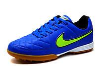 Кроссовки мужские Nike Tiempo, синие, р. 41 42, фото 1