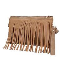 Женская бежевая небольшая сумка-клатч с бахрамой съмным плечевым ремнем и ручкой для переноски
