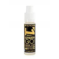 Темный табак (Green Go) 15 мл, Pink Fury