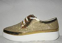Кроссовки женские стильные золотого цвета с лаковыми вставками