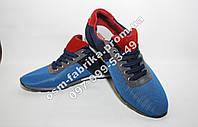 Мужские модные кеды на шнурках сетка+замш голубые