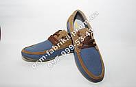 Мужские модные кеды на шнурках синий джинс+рыжий велюр