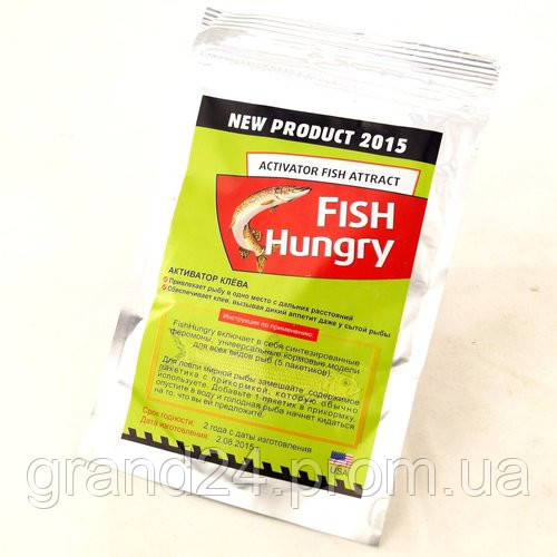 купить прикормку для рыбалки fish hungry