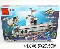Конструктор Brick 816 (подводная лодка) Субмарина 382 дет.