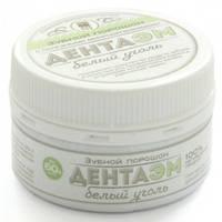 Порошок зубной «Дента ЭМ белый уголь» Арго (кариес, укрепляет эмаль, убирает запах, кальций, минералы)