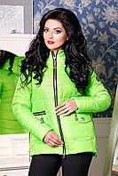 Демисезонная салатовая женская куртка  В - 925  Лаке Тон 18