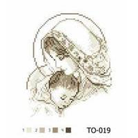Барвиста Вишиванка ТО-019 Мария с дитям в медном цвете, схема для вышивания бисером