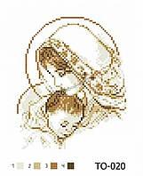 Барвиста Вишиванка ТО-020 Мария с дитям в золотом цвете, схема для вышивания бисером