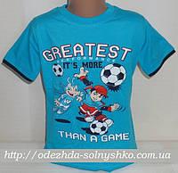Детская футболка на мальчика (Футбол) 3-7 лет