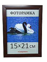 Фоторамка пластиковая А5, рамка для фото 1611-84