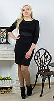 Платье с кожей черное, фото 1