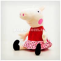 Мягкая игрушка «Свинка Пеппа» - Пеппа (56 см)