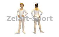 Купальник (трико) гимнастич. Бифлекс длин. рукав белый CO-9009-NW детский (р-р XS-XL, рост-100-165см)