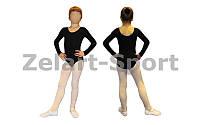 Купальник (трико) гимнастич. ХБ длин. рукав черный CO-9009-CB детский (р-р XS-XL, рост-100-165см)