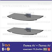 Настенная полка из стекла Commus (PL K 2m/2m RG)