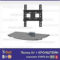 Настенная полка из стекла + Кронштейн Commus Gamma (PL K K30/2m RG)