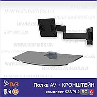 Полка стеклянная Commus PL2 RG и кронштейн К-22