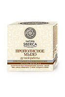 """100% натуральное прополисное мыло ручной работы Natura Siberica """"Для глубокого очищения кожи"""""""