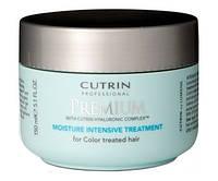 """Маска интенсивная """"Премиум-увлажнение"""" для окрашенных волос / Moisture Intensive Treatment (Premium), 150 мл"""