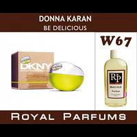 Духи на разлив Royal Parfums 100 мл Donna Karan «Be Delicious» (Донна Каран Би Делишес)