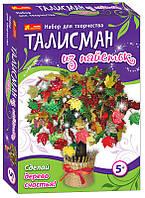 """Ранок Талисман из пайеток """"Дерево счастья""""  арт. 4739"""