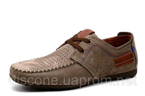 Спортивные туфли Falcon мужские, натуральная кожа, латте, р. 40