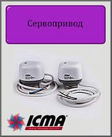 Сервопривод электротермический ICMA 30х1,5  закрыт(230V)