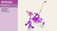 """Детский трехколесный велосипед Disney """"Принцесса София"""" с ручкой SFT0101"""