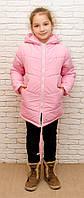 Детская куртка oversize на молнии, зима и деми; от 86 до 152 размера