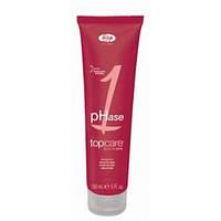 LISAP Top Care Color Save Phase 1 Anti-Stain Skin Cream Защитный крем для окрашивания 150 мл
