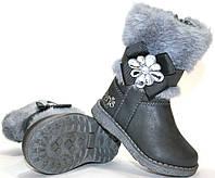 Детские брендовые сапожки от ТМ Balducci 20-30