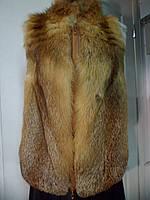 Жилет из лисы цельной по бокам кожа длина 70 см   44р 46р 48р-5000грн 50р 52р-5500грн
